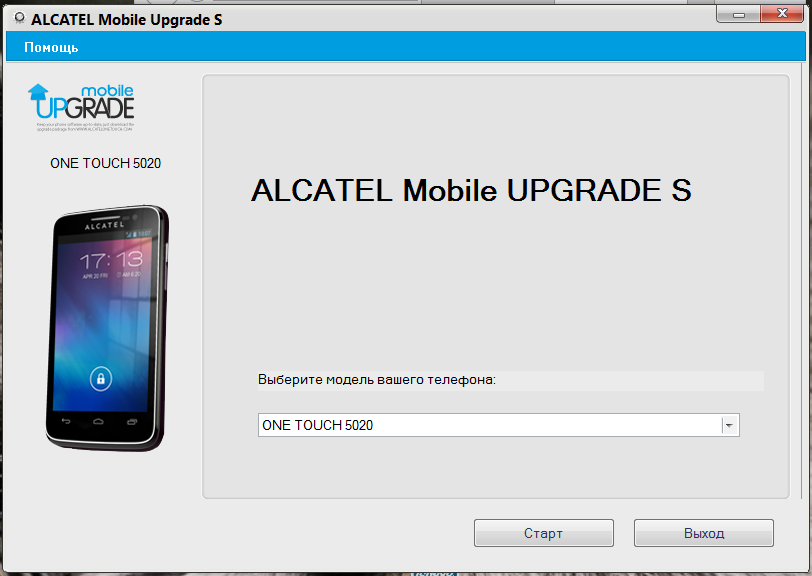 Mobile Upgrade S 4.1.3-4.5.9 для Alcatel One Touch